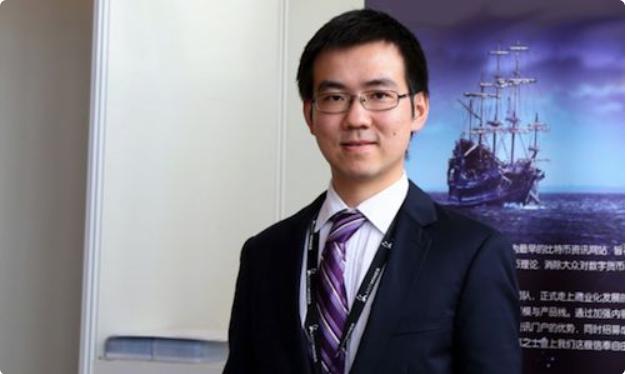 중국 비트코인 대부 우지한의 '촉'을 보라
